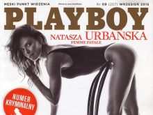 Natasza Urbanska topless Playboy Magazine 2015 September 12x HQ