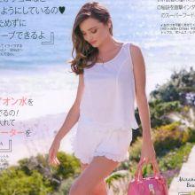 Miranda Kerr sexy ViVi magazine 2015 July issue 3x UHQ
