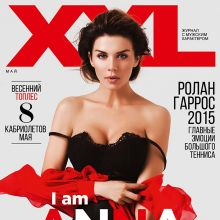 Anna Sedokova sexy photo shoot for XXL Ukraine 2015 May 12x HQ