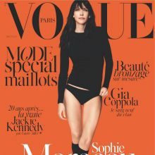 Sophie Marceau topless Vogue 2014 May 2x UHQ