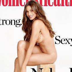 Sofia Vergara nude for Women's Health Australia (September 2017) 10x HQ photos
