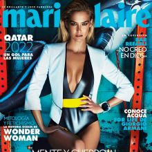 Bar Refaeli sexy Marie Claire Mexico 2015 April issue 9x MixQ