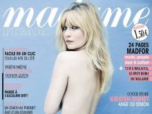 Kirsten Dunst topless Madame Figaro Magazine 2014 June issue 10x UHQ