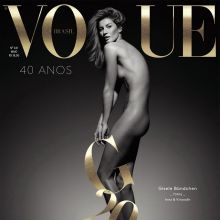 Gisele Bündchen nude for Vogue Brazil 2015 May 2x HQ